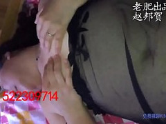oriental, Chinese, Adorable Av Girls, Adorable Chinese, Perfect Asian Body, Perfect Booty